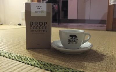 Democratic coffee at Denmark