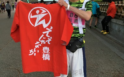 Sakuramichi international nature run2016