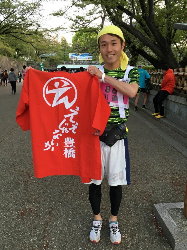 Sakuramichi international nature run2016