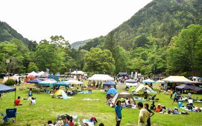 Da MONDE TRAIL spring @新城, 愛知県民の森